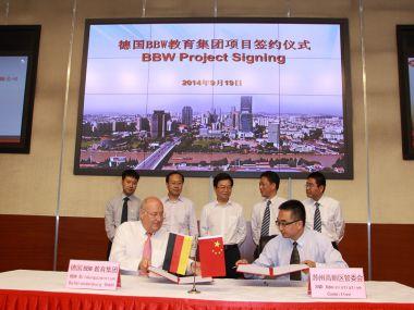 Unterzeichnung einer Kooperationsvereinbarung mit der Wirtschaftsentwicklungszone Suzhou